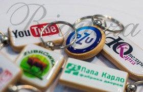 Брелоки Киеве, изготовление брелков