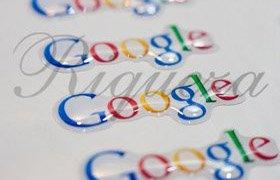 Шильды киев, изготовление шильдов Google